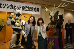 DO☆カイザーとエゾシカ団