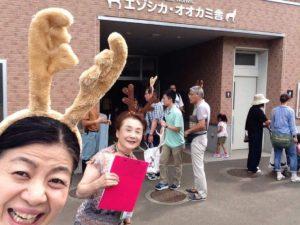 円山動物園エゾシカオオカミ舎